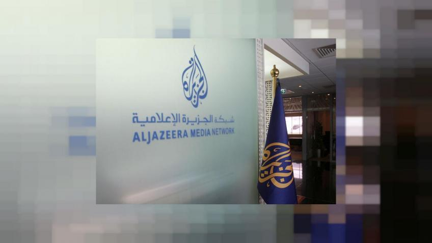 Al Jazeera partners with Bloomberg to boost business coverage