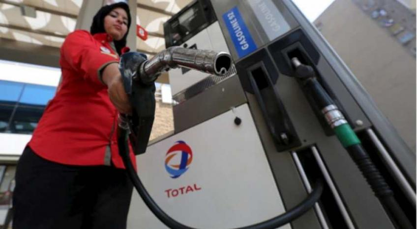 Egypt energy prices to rise, as it cuts fuel subsidies ending IMF program