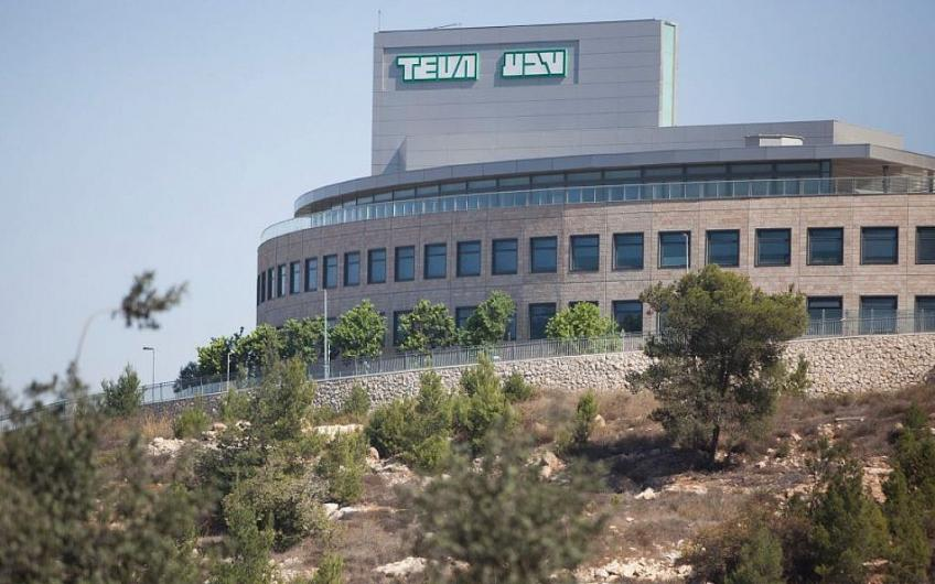Teva did not conspire on price-fixing, defends company CFO