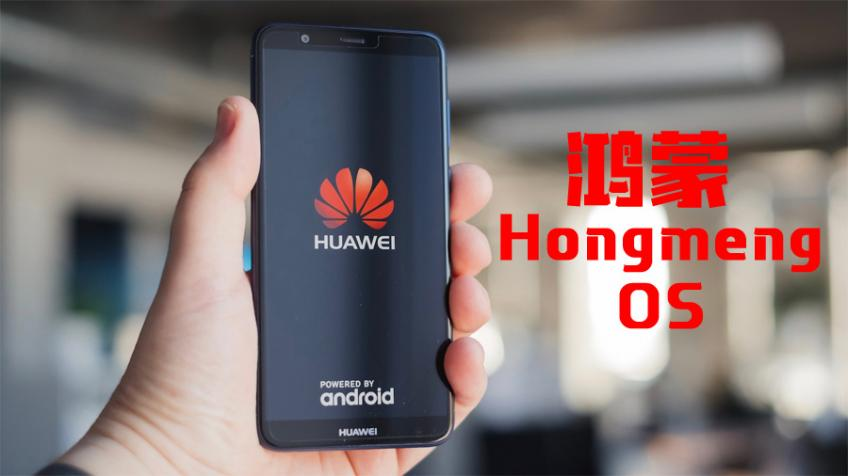 Huawei says preparing Hongmeng OS rollout to replace Android