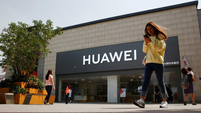 Huawei files lawsuit against US Commerce Dept. on seized equipment
