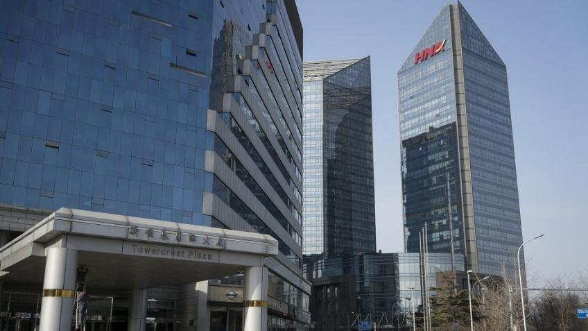 RRJ Capital in talks to invest $4bn on China's HNA-owned Ingram Micro