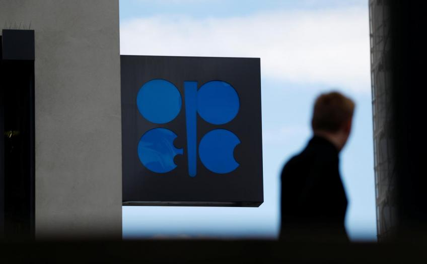 Gulf OPEC members covered output gap left by Iran on Trump's call