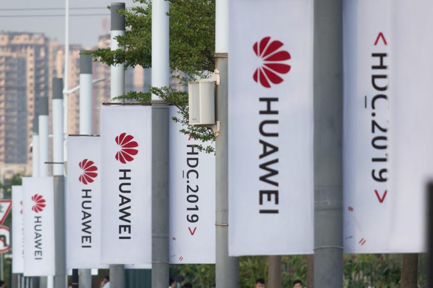 United States does not want to discuss Huawei issue with China, says Trump