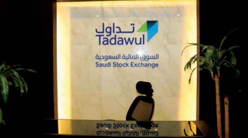 Saudi to ease foreign companies' listing into its capital market
