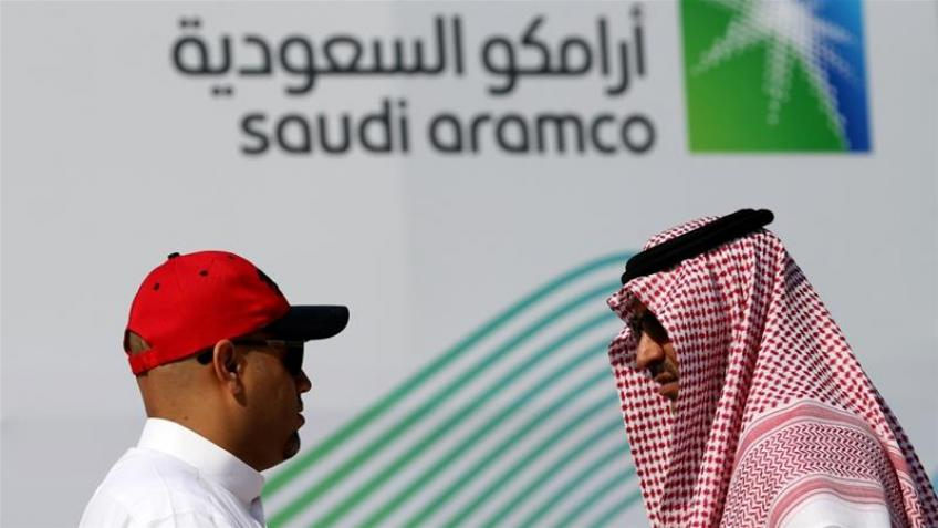 Abu Dhabi Government fund mulls at least $1bn in investment in Aramco IPO