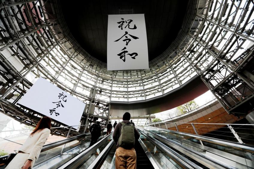 World's largest pension fund to suspend stock lending to short sellers