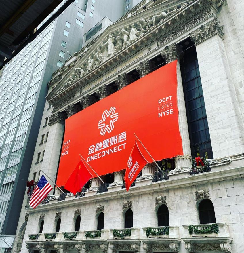 SoftBank-backed OneConnect surges 5% in NYSE debut