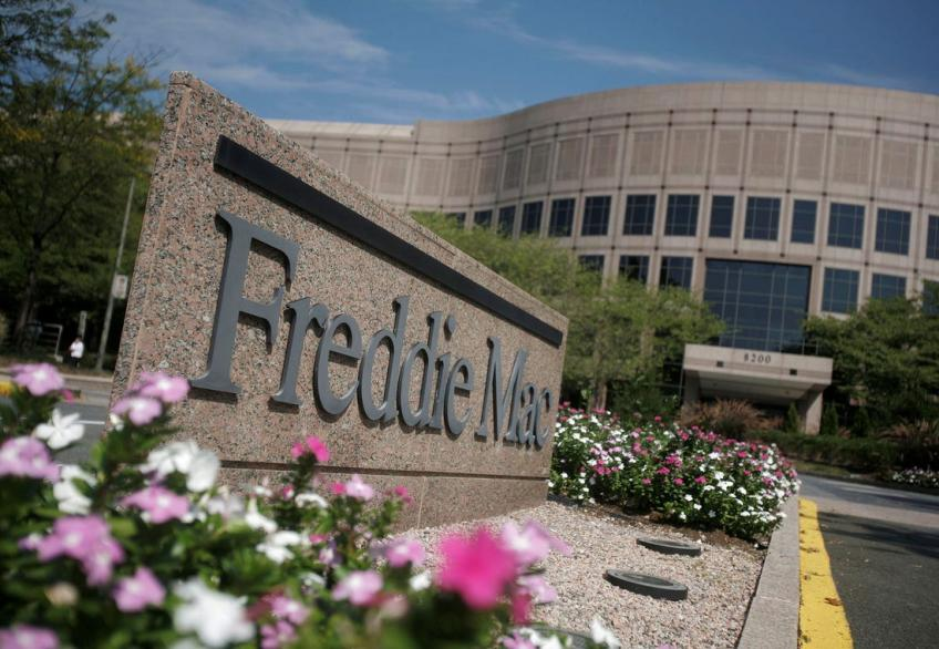 US home loan megalith Freddie Mac offers early retirement to 25% of its workforce