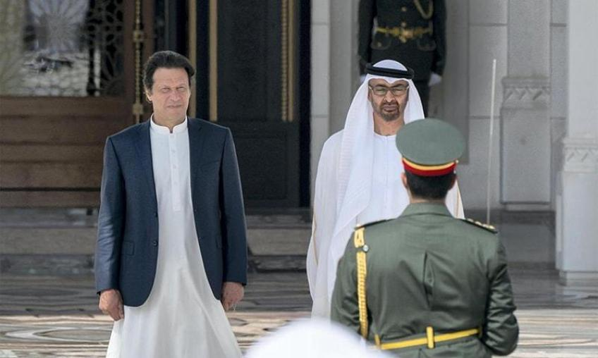 UAE allots $200 million to Pakistan in aid to support economic projects