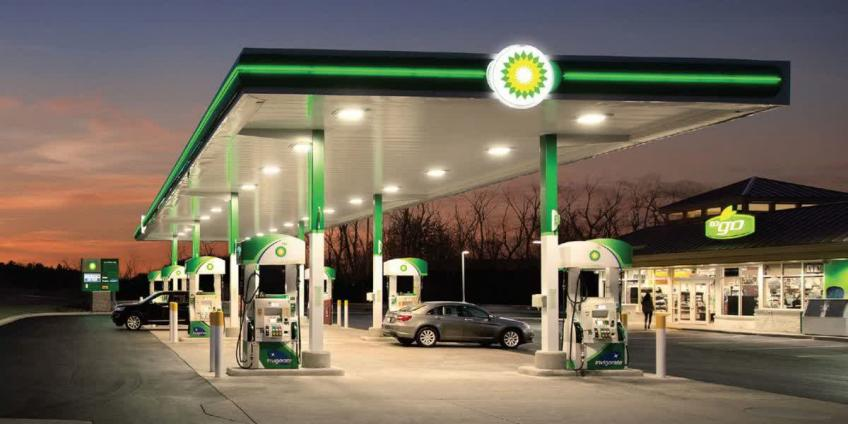 British Oil Supermajor BP Plc. to slash 15% of workforce