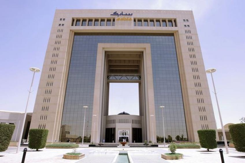 Saudi Aramco buys SABIC shares on market, completes planned acquisition