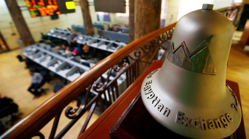 Gulf bourses end mostly lower as Egypt hit by spike in pandemic cases