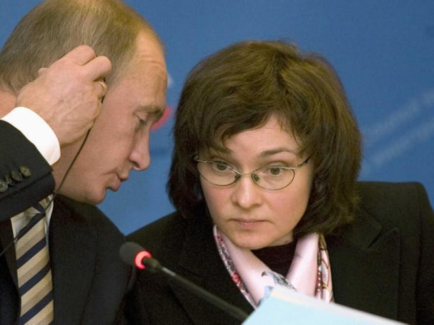Russian Central Bank cuts benchmark interest rate to a record low of 4.5 per cent