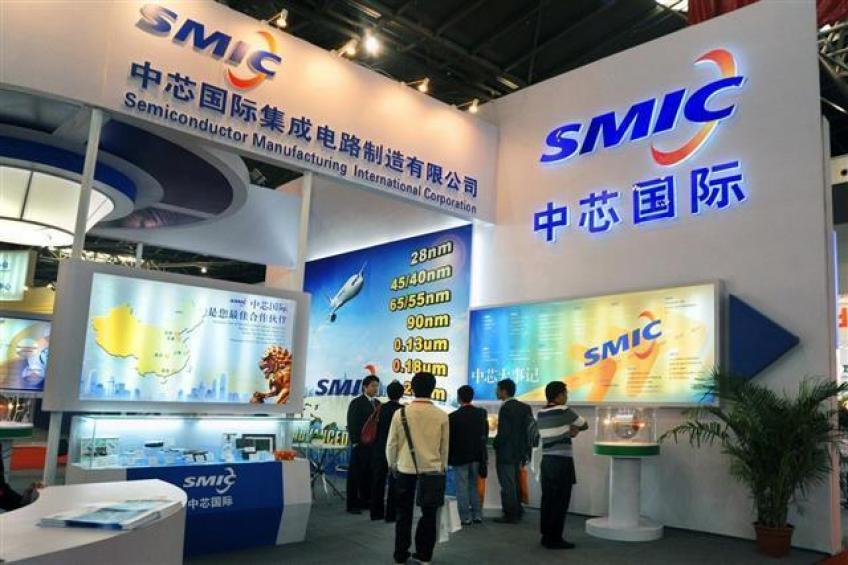 China's leading chipmaker SMIC denies military ties as Sino-US wrangle ramps up