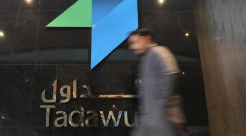 Gulf bourses tread water; Egypt blue-chip index falters 1.2 per cent