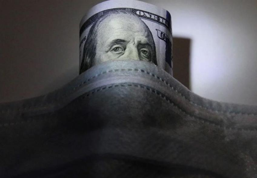 US Dollar's share of global reserves slips in Q3 to 60.4%, says IMF