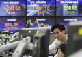 World stocks dip as growth worries whistling, euro slides further