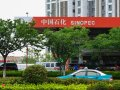 Sinopec to review $16 billion US gas deal with Texas natgas company Cheniere