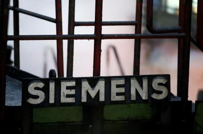 FBI probes J&J, Siemens, GE, Philips in Brazil graft case bribery