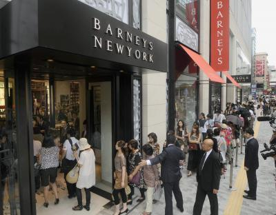 Barneys New York explores chapter 11 bankruptcy protection
