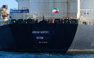 Iranian ship headed for Greece turned away after US warns of sanctions