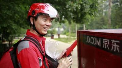 China's JD.com beats quarterly estimates, share snowballs 7 per cent