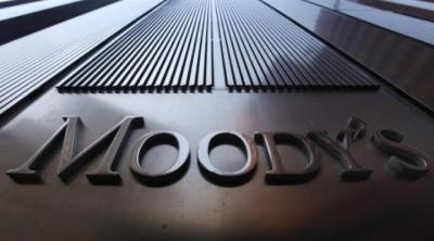 "New York's Moody's downgrades S. African sovereign credit rating to ""junk"""