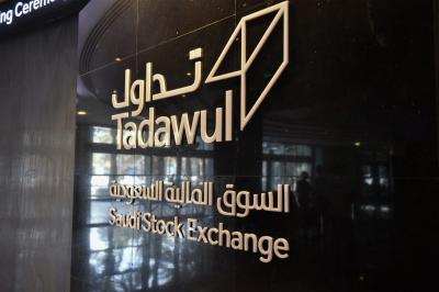 Major Mideast bourses eke out gains after monetary stimulus