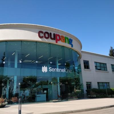 South Korea's Coupang files for mega US IPO at over $50bn valuation