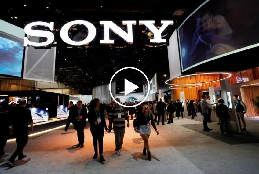 Sony's quarterly profit soars as video games revenues rise amid pandemic lockdown